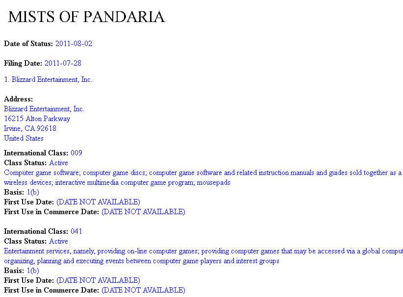 Пандария