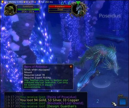 L'Hippocampe abyssal est une nouvelle monture aquatique qui s'obtient sur Poséidus, un monstre rare de Vash'jir