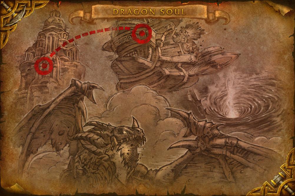 Где находится рейд душа дракона