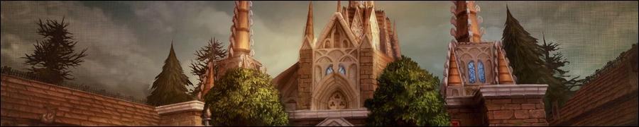 монастырь алого ордена