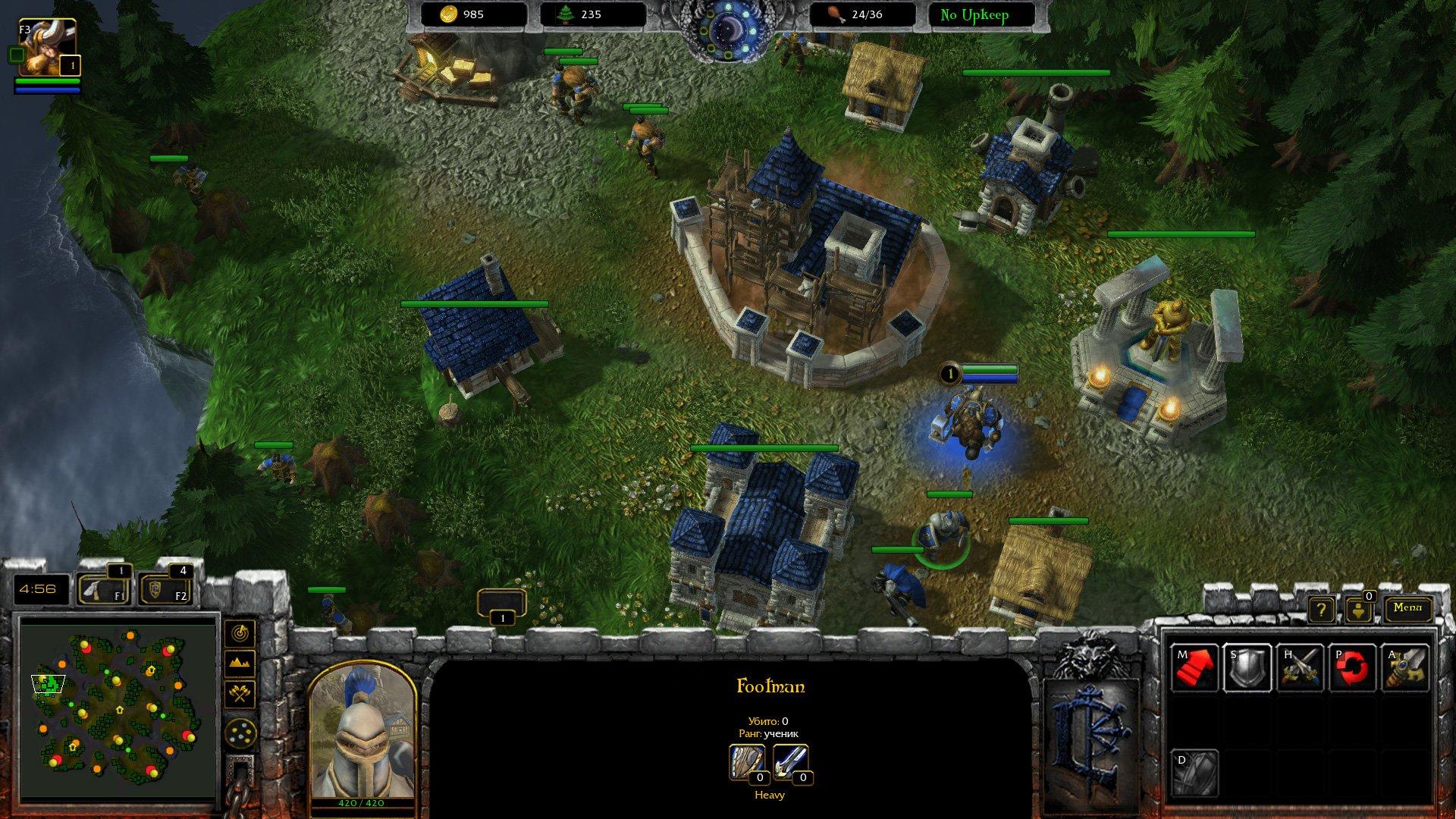 Warcraft Iii Fan Remake Blue Tweets Fan Art Mmo Champion